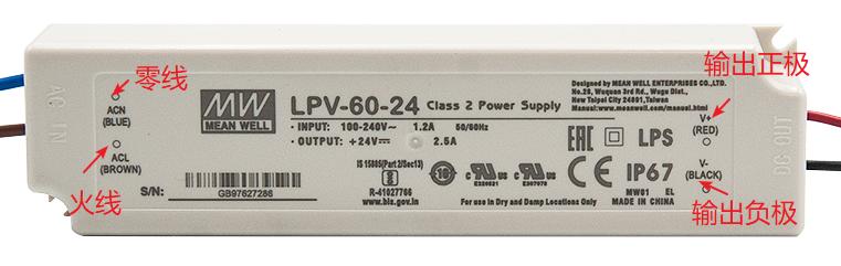 LED驱动器电源接线示意图